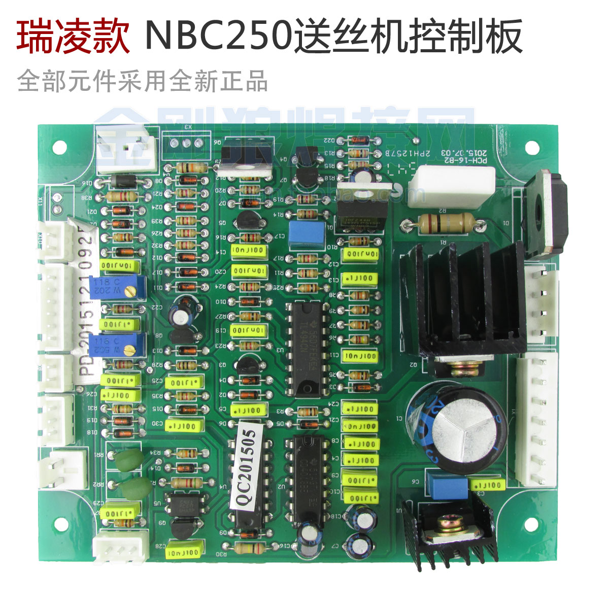 NBC250 Carbon Dioxide Gas Shielded Welding Wire Feeder Control Board CO2 Wire Feeder Board argon arc welding plasma carbon dioxide co2 gas shielded welding machine solenoid valve copper coils