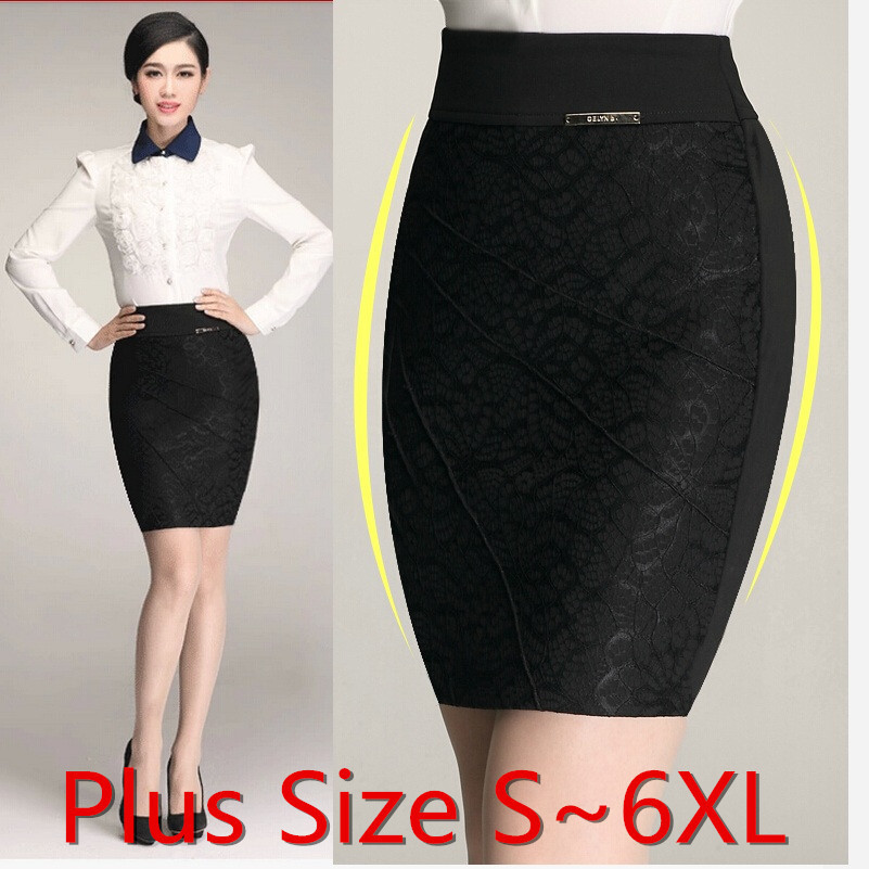 Black Pencil Skirts For Sale