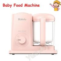 Fruit Groente Frezen Grinder Baby Assist Elektrische Babyvoeding Stoom Koken Mengen Keuken Machine BL1601