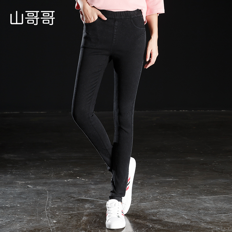 women high elastic waist skinny pants form autumn spring