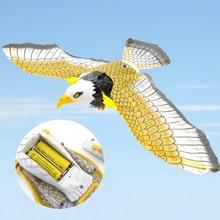 Электрическая птица орел электрический Летающий орел вращение висящий Орел электрические украшения Детские игрушки реалистичный дисплей имитация