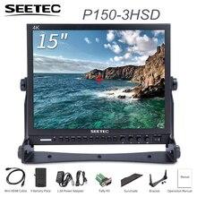 "Seetec P150-3HSD 15 Polegada 3G-SDI HDMI Monitor de Transmissão HD 1024×768 com AV YPbPr Peaking Foco 15 ""LCD monitor de Design em Alumínio"