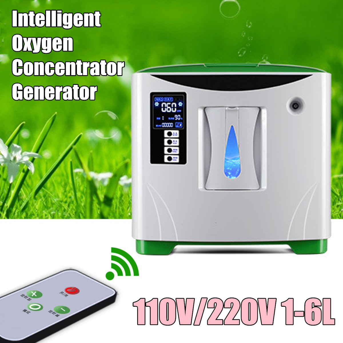 90% hospital use medical portable Intelligent oxygen concentrator generator home with adjustable 1-6L adjustable oxygen purity medical oxygen concentrator for respiratory diseases 110v 220v oxygen generator copd oxygen supplying machine