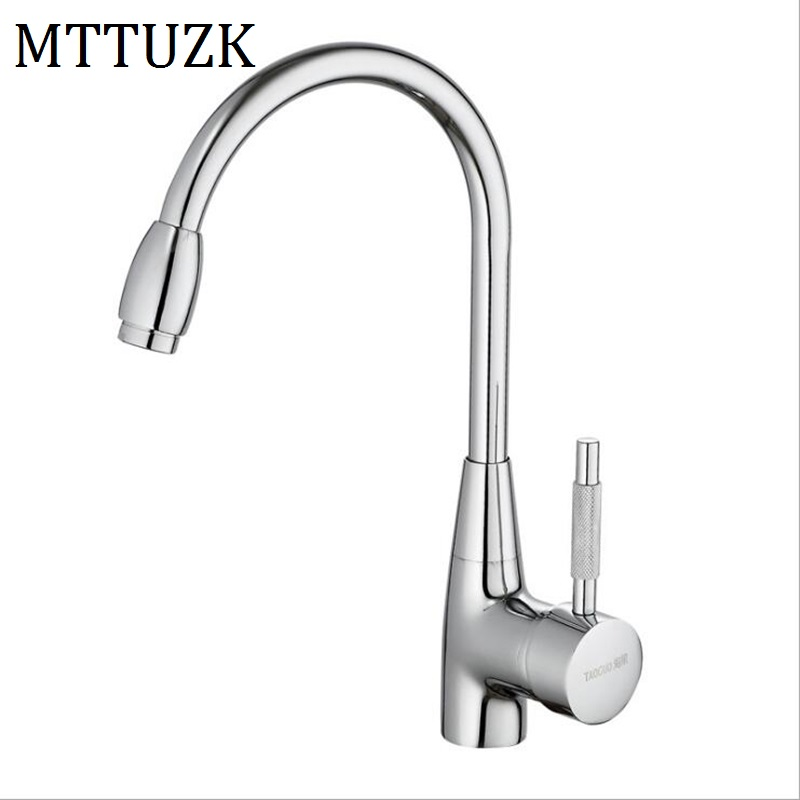 MTTUZK Free shipping kitchen faucet hot and cold mixer tap 360 degree rotating water tank faucet