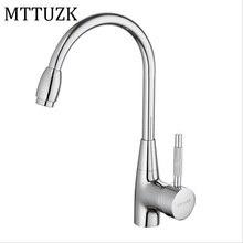 MTTUZK Бесплатная доставка кухонный кран горячей и холодной смеситель 360 градусов вращающийся бак для воды кран одной ручкой бассейна кран