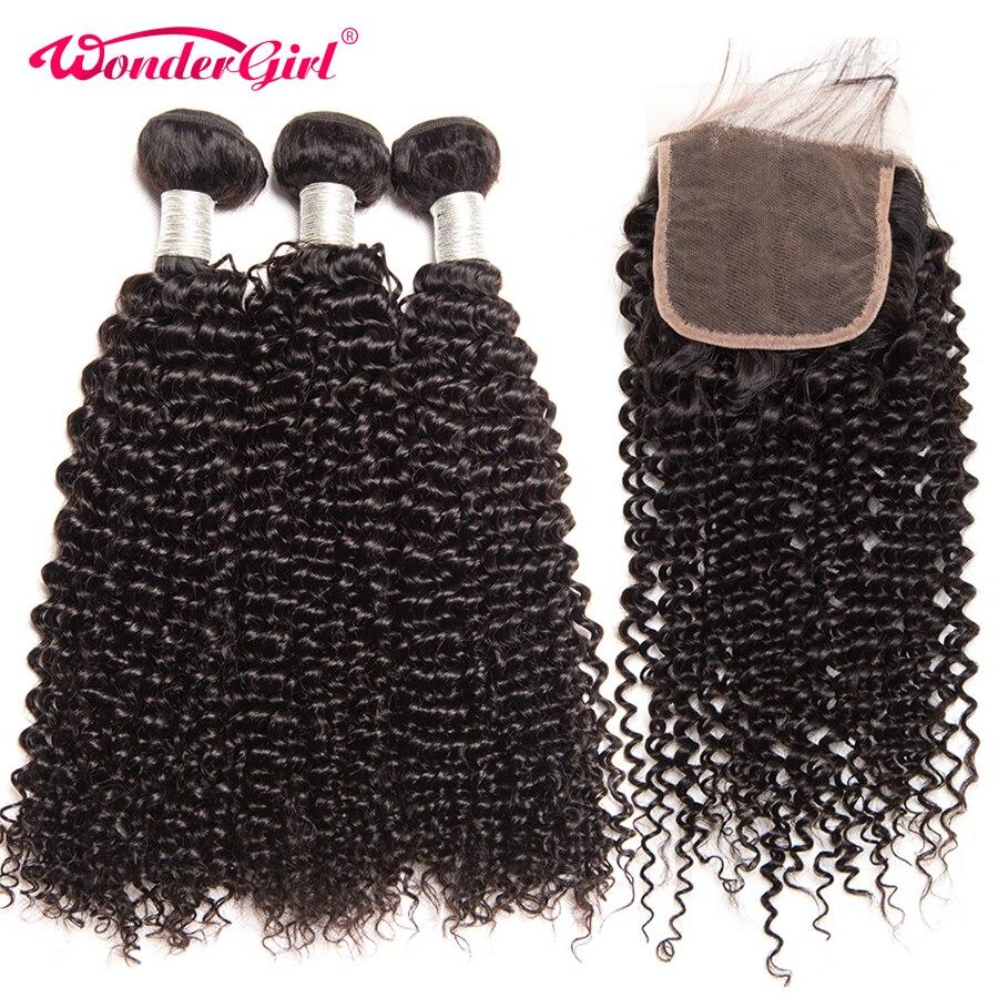 Wonder girl Peruvian Hair Afro Kinky Curly Weave 3 Bundles With Closure Remy Human Hair Bundles