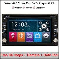 Auto Elettronico 2 din Lettore DVD di Navigazione GPS da 6.2 pollici 2din Universale Autoradio In Dash Stereo Bluetooth Free Video mappa