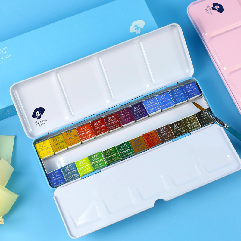 Rubens Watercolor Paint 12/24/48 Color Beginner Students Professional Painting Portable Paint Set Art Supplies