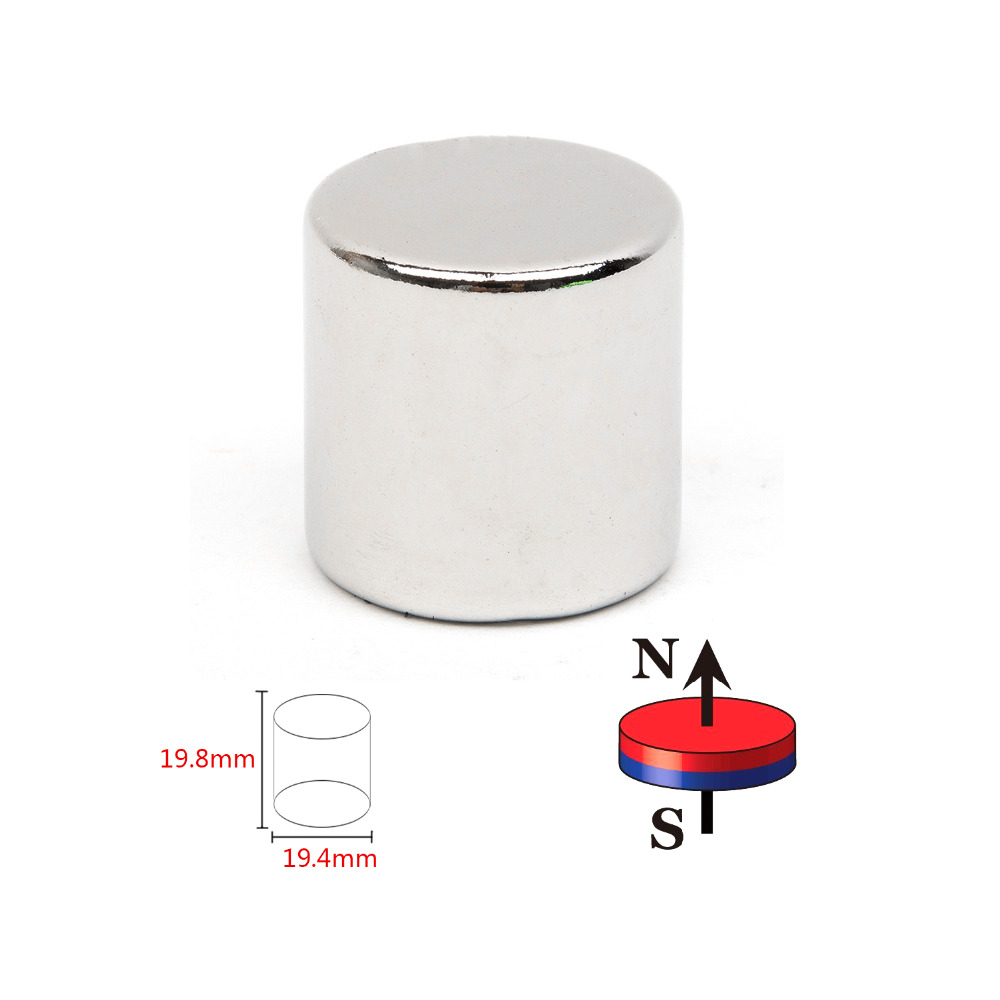 1pcs Round N52 Magnet Diameter 19.8mm x 19.8mm Rare Earth NdFeB Neodymium Permanent Magnet Very Powerful Acoustic Field Speaker1pcs Round N52 Magnet Diameter 19.8mm x 19.8mm Rare Earth NdFeB Neodymium Permanent Magnet Very Powerful Acoustic Field Speaker