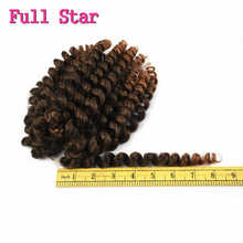 Full Star 5Packs/Lot Crochet Braids Hair 8 inch Bounce Jamaican Afro Fluffy Jumpy Wand Curls 20strands/pack Mambo Twist Hair(China)