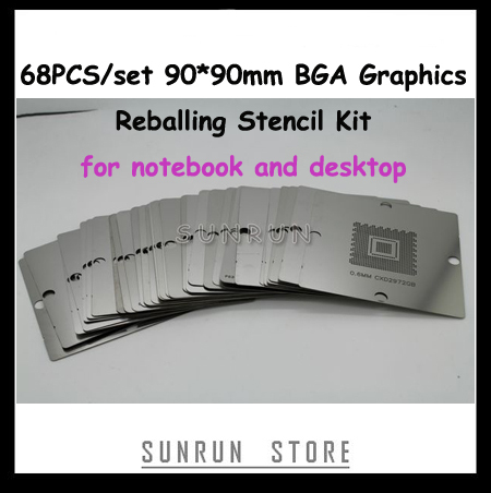 NEW 68 Graphics BGA Stencils Kit 90 90mm South and North Bridge Graphic BGA Stencil Nets