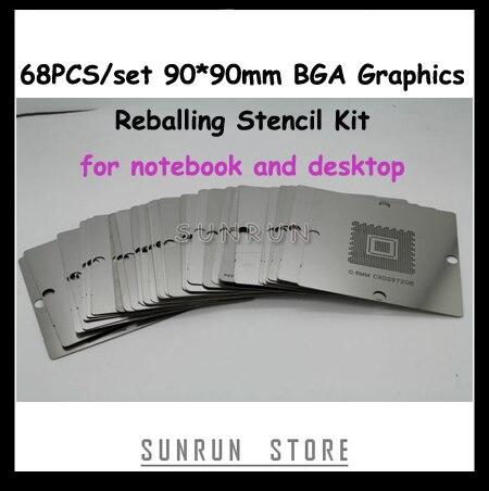 NEW 68 Graphics BGA Stencils Kit 90 90mm   South and North Bridge Graphic BGA Stencil Nets For Laptops and Desktops Reballing