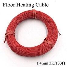 3K 133ohm Infrared underfloor heater electric