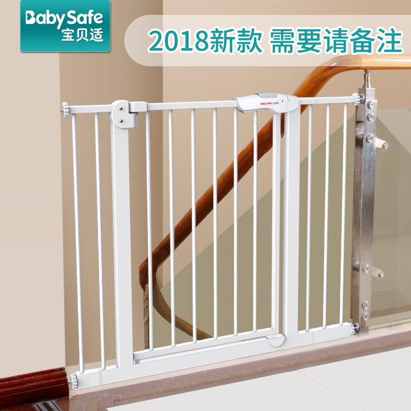 Babysafe baby child safety gate baby stair barrier fence pet fence dog fence pole isolation door Punch-free installation