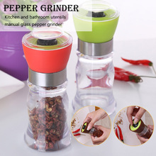 Manual Pepper Mill Salt Grinder Muller kitchen BBQ Accessories Tool Kitchen gadgets Spice Sauce Seasoning Condiment