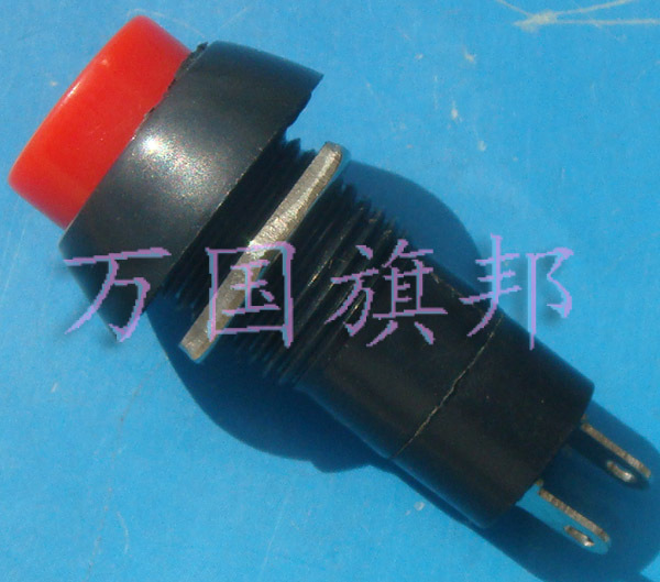 product Free Delivery. Push button switch Button switch PBS - 11 - a 12 mm red lock mounting holes