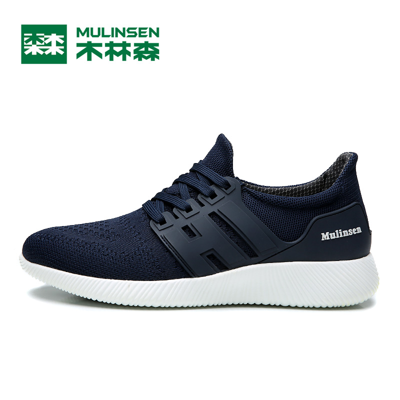 MULINSEN 2017 Mens Running Shoes Man Outdoor Athletic Light Sport Sneakers Fly Weaving Breathable Traveling Walking Shoes 270254  2017 mens running shoes breathable male outdoor walking sport shoes new man athletic sport sneakers for adults