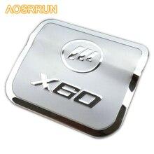 Для Lifan X60 2011 2012 2013 крышка топливного бака из нержавеющей стали автомобильные аксессуары автостайлинг