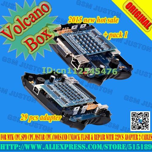 Volcano BOX-GSMJUSTON-c3