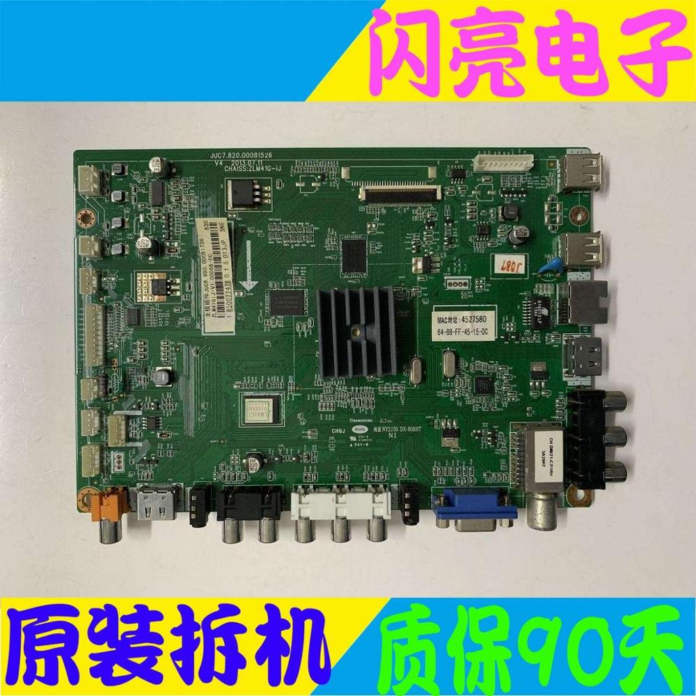 Consumer Electronics Objective Main Board Power Board Circuit Logic Board Constant Current Board Led 42c2000i Motherboard Juc7.820.00081526 Screen M420f13 Delicious In Taste