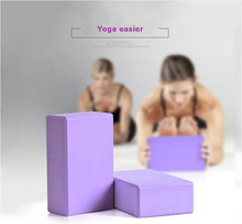 Yoga Block Foam EVA Brick Stretch Practice Tool Aid Health Fitness Pilates Exercise Gym Equipment 23* 15 *7.5cm Free Shipping
