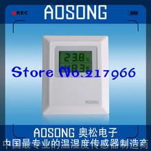 Ozon e -RS485 temperature and humidity sensor AW3485Y replace E + E VAISALA Transmitter(China)