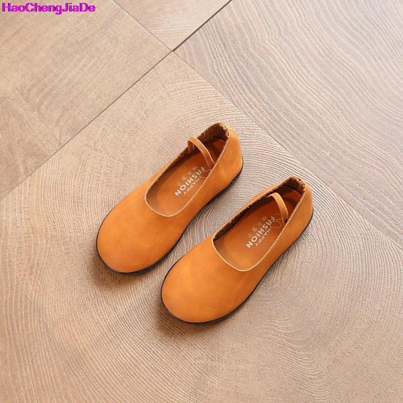 HaoChengJiaDe Cute Girls Leather Shoes Kids Fashion Children Shoes Party Dance Princess Girls Soft Flat Shoes For Girls