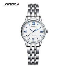 Часы наручные sinobi Женские кварцевые модные брендовые люксовые