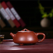 210mL Authentic Yixing Zisha hu Famous Master all handmade purple clay shipiao teapot Chinese Kung Fu teapot tea set 100ml yixing zisha pot famous hand made purple clay teapot puer tea boiling water teapot chinese kungfu travel tea set