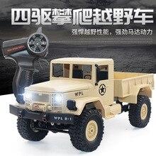 1/16 원격 제어 군사 트럭 오프로드 RC 자동차 모델 등반 자동차 스턴트 4 륜 오프로드 군사 트럭 어린이 장난감