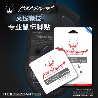 2set/pack Original Hotline Games Mouse feet for razer imperator competition level 0.6mm gaming mousesake mousepad free shipping