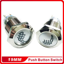 19mm zelf lockinng Drukknop LED voor Auto Stijlvolle Zetels Verwarming Warm Warmer Logo(China)