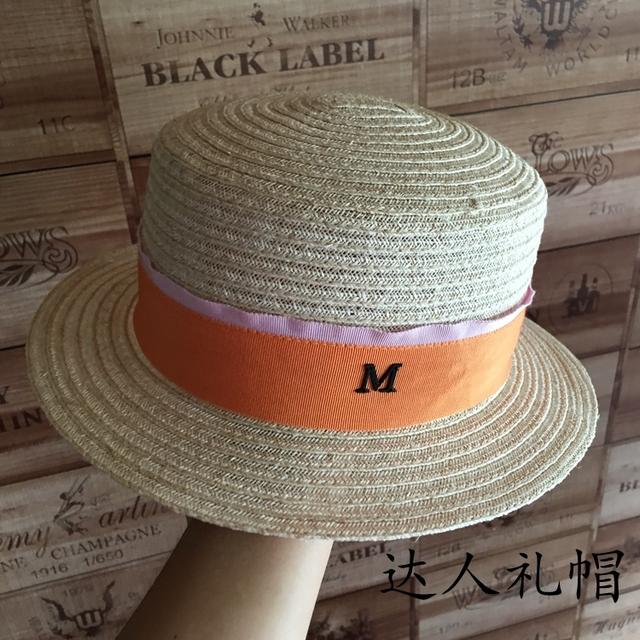 Lino fino, superior plana plana a lo largo de los aleros aleros cortos pequeño sombrero sombrero de playa de verano se previene toma el sol en sombreros de paja