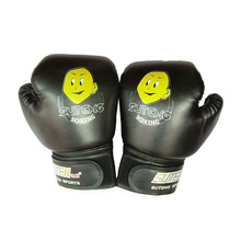 Cartoon Boxing Gloves for Kids