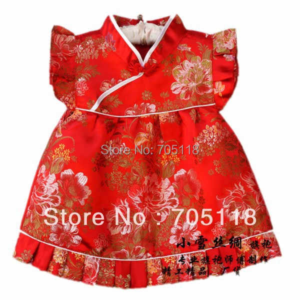 QZ-7 Red Jacquard Peony flower silk baby dress Profesional handmade Chinese dress qipao the cheongsam 5colors Free shipping