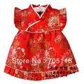 QZ-7 Красный Жаккардовые Пион шелковый цветок детское платье Профессиональный ручной работы Китайский платье qipao cheongsam 5 цвета Бесплатная доставка