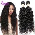Queen love Beauty 7A Brazilian Virgin Hair Water Wave 3pcs Wet And Wavy Human Hair Extensions Brazilian water wave Hair Bundles