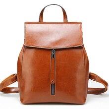 2017 г. Брендовые женские рюкзак небольшой масло воск спилок для девочек элегантный дизайн школьная сумка простой Bagpack чёрный; коричневый красная роза