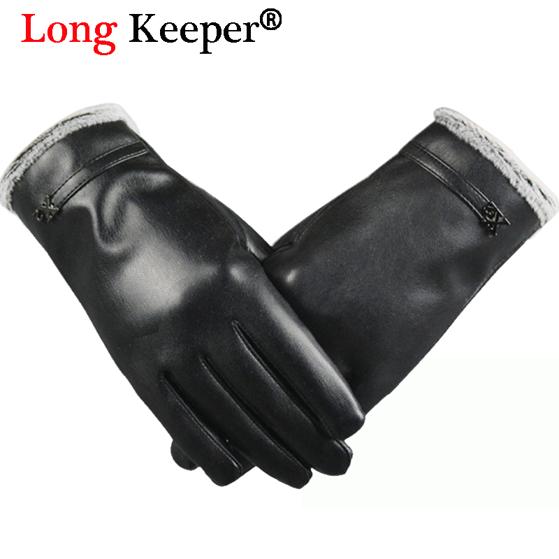 Long Keeper Women Leather Gloves Luxury Female Winter Warm Gloves Long Finger High Quality PU Windproof Anti Skid guantes mujer
