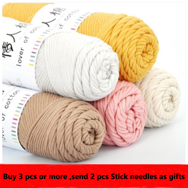 100g Pcs Natural Soft Silk Milk Cotton Thick Yarn For Knitting Lover Scarves Sweaters Knitting Wool crochet yarn weave thread in Yarn from Home Garden