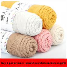 100g / Pcs Natural Soft Silk Milk Cotton Thick Yarn For Knitting Lover Scarves Sweaters Wool crochet yarn weave thread