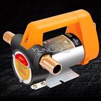 Electric Pumping Pump 12V24V/380W 220V/500W Volt Self priming Pump DC / AC Kerosene Diesel Pump Tanker Oil Extractor
