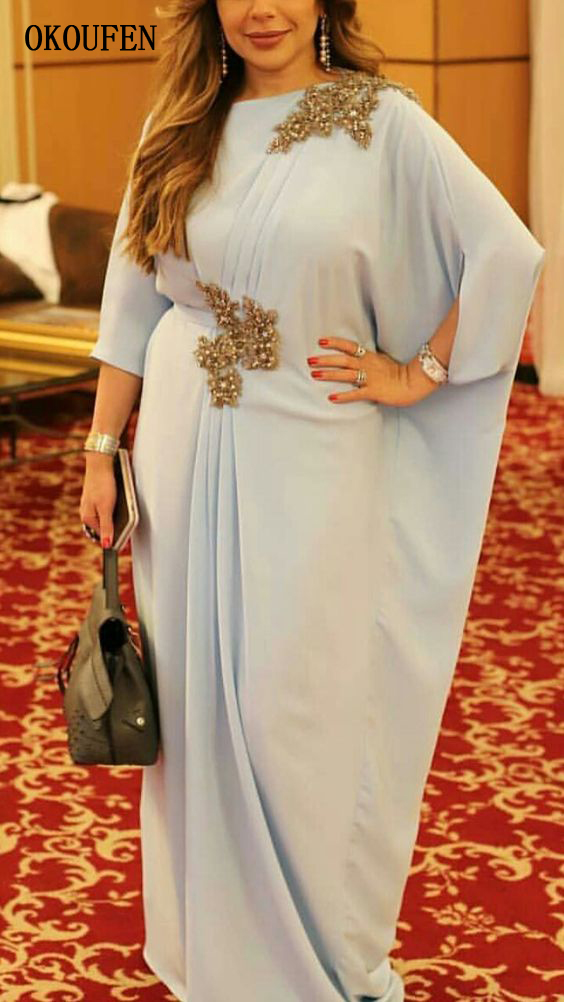 Long Mother Of The Bride Dresses For Wedding 2019 Capelet Draped Saudi Arabia Gold Embellishment Mom Vestido De Madrinha Farsali