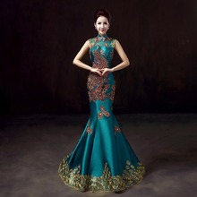 Qipao Buy Cheap Custom