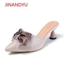 цены Women Bow Tie Slipper Pointed Toe 2019 Spring Summer Female Half Slippers Lady Outside Wear Slides Woman Beach Slippers