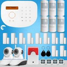 Etiger S2G GSM Alarm System Touch Screen Alarm Panel APP Control With 10 Door Sensor 1 Lot Indooor Wired Siren Alarm