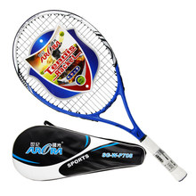 1Pc Carbon Aluminum Alloy Sports Tennis Racket Training Racquet - Blue/Yellow(China)