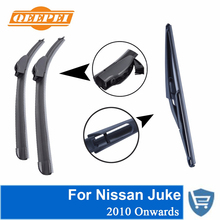 QEEPEI Front and Rear Wiper Blade no Arm For Nissan Juke 2010 Onwards High quality Natural Rubber windscreen 22+14