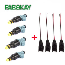 4 pieces x 1600CC CNG 160lbs gas fuel injector ev1 connector plugs 0280150842 0280150846 for mazda