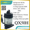 520W Cooling capacity fridge compressor (R134a)  suitable for supermaket cooling equipment